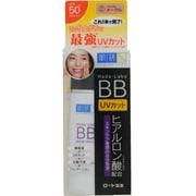 肌研(ハダラボ) ヒアルロンBB乳液 [ナチュラルオークル]