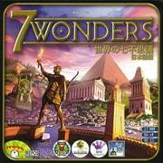 世界の七不思議 7Wonders 日本語版 [ボードゲーム]