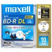 BR50VFWPB.10S [録画用BD-R DL 追記型 片面2層 50GB 1-4倍速 インクジェットプリンタ対応 ホワイト 10枚]