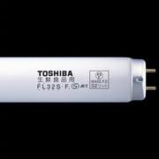 FL32SF [直管蛍光灯(スタータ形) 生鮮食品展示用蛍光ランプ 昼白色 32形]