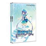 VOCALOID3 Library 蒼姫ラピス 初回限定版 [Windowsソフト]