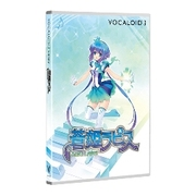 VOCALOID3 Library 蒼姫ラピス [Windowsソフト]