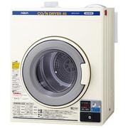 MCD-CK45 [コイン式衣類乾燥機 4.5kg]
