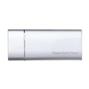 HYPERJUICE-NANO-SL HyperJuice Nano 1800mAh [HyperJuice Nano 1800mAh Silver]