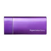 HYPERJUICE-NANO-PL HyperJuice Nano 1800mAh [HyperJuice Nano 1800mAh Purple]