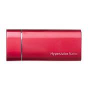 HYPERJUICE-NANO-RD HyperJuice Nano 1800mAh [HyperJuice Nano 1800mAh Red]
