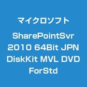SharePointSvr 2010 64Bit JPN DiskKit MVL DVD ForStd [ライセンス用ディスクキット]