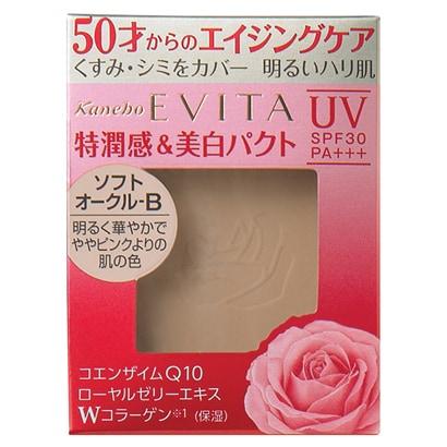 エビータ ブライトニングエッセンスパクト [ソフトオークル-B 明るく華やかでややピンクよりの肌の色]
