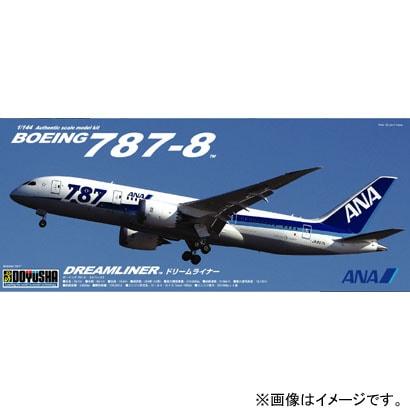 ボーイング 787-8 ANA [プラモデル]