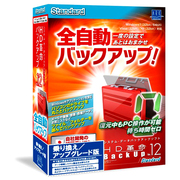 HD革命/BackUp Ver.12 Standard 乗り換え/アップグレード版 [Windoswsソフト]