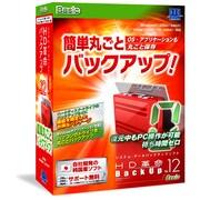 HD革命/BackUp Ver.12 Basic 通常版 [Windoswsソフト]