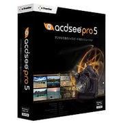 ACDSee Pro 5 通常版 [Windows]