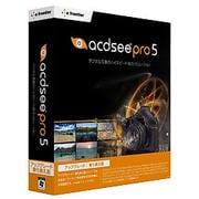 ACDSee Pro 5 アップグレード/乗り換え版 [Windows]