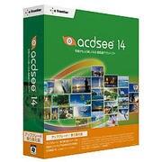 ACDSee 14 アップグレード/乗り換え版 [Windows]