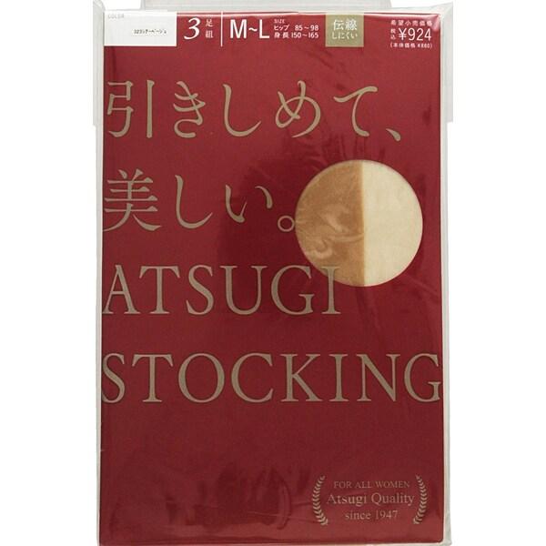 FP8813P [ATSUGI STOCKING 引きしめて、美しい。 3足組 M-L シアーベージュ]
