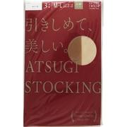 FP8813P [ATSUGI STOCKING 引きしめて、美しい。 3足組 M-L ベビーベージュ]