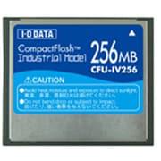 CFU-IV256 [CFU-IVシリーズ コンパクトフラッシュカード 工業用モデル]
