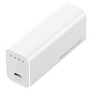 BTL-RDC5W  USB出力付ポータブルバッテリー充電器 [2600mAh]