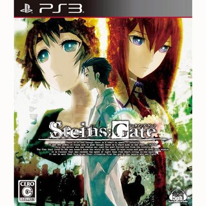 STEINS GATE [PS3ソフト]