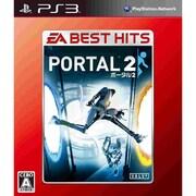 PS3 EA BEST HITS ポータル2 BLJM60473 [PS3ソフト]