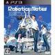 ロボティクス・ノーツ [PS3ソフト]