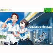ロボティクス・ノーツ 限定版 [Xbox360ソフト]