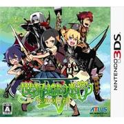 世界樹の迷宮IV 伝承の巨神 [3DSソフト]
