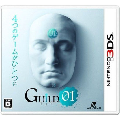 GUILD01 [3DSソフト]