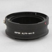 ALPA-M4/3 [マウントアダプター レンズ側:ALPA ボディ側:マイクロフォーサーズ]