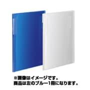 メイ-N260B [カードホルダー<ノビータ>600名用透明青]