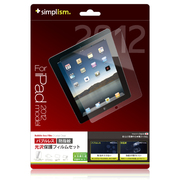 TR-PFIPD12-BLCC [Bubble-less Film for iPad Crystal Clear バブルレス保護フィルム(クリスタルクリア)  iPad3rd iPad2対応]
