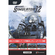 TRAINZ SIMULATOR 12 [Windows]