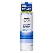 メンズビオレ浸透化粧水 [濃厚ジェルタイプ]