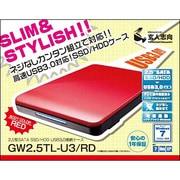 GW2.5TL-U3/RD [USB3.0インターフェース対応ハードディスクケース]