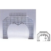 2115 複線用トンネルポータル