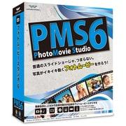 PhotoMovie Studio 6 [Windows]