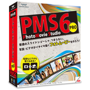 PhotoMovie Studio 6 Pro [Windows]
