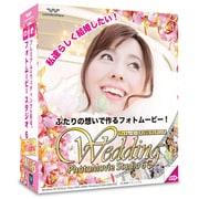 PhotoMovie Studio 6 Wedding [Windows]