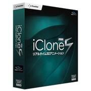 iClone 5 PRO 通常版 [Windows]