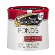 ポンズ(POND'S) エイジビューティー クリームクレンジング [クレンジング 270g]