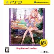 メルルのアトリエ~アーランドの錬金術士3~ PlayStation3 the Best [PS3ソフト]