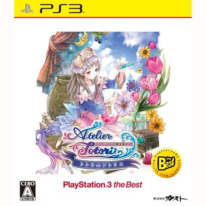 トトリのアトリエ~アーランドの錬金術士2~ PlayStation3 the Best [PS3ソフト]