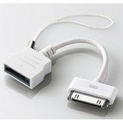 MPA-AUDWH [au携帯電話用端子⇔iPhoneDock充電専用コネクタ変換アダプタ ケーブルタイプ ホワイト]