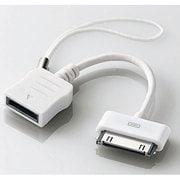 MPA-FSDWH [Softbank/docomo携帯電話用端子⇔iPhoneDock充電専用コネクタ変換アダプタ ケーブルタイプ ホワイト]
