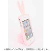 RBMK/IP-BP [Rabito for iPhone4/4S ベビーピンク]