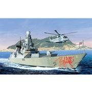 CH7109 [1/700 45型駆逐艦 HMSドラゴン 2018年6月再生産]
