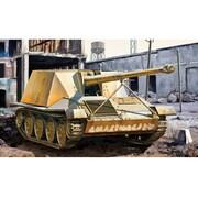 1/35 WW.II ドイツ軍 8.8cmPak 43 ヴァッフェントレーガー アルデルト/ラインメタル試作車輌 [1/35スケールプラモデル]