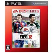 EA BEST HITS FIFA 12 ワールドクラス サッカー [PS3ソフト]