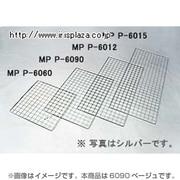 MPP-6090 [メッシュパネル ベージュ]