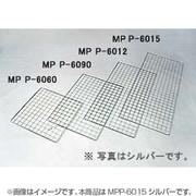 MPP-6015 [メッシュパネル シルバー]